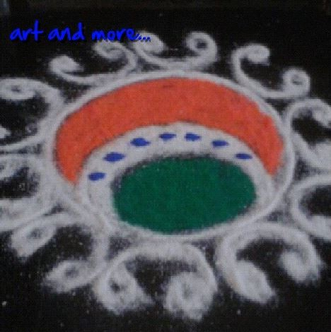 Easy and Simple Republic Day Rangoli Designs