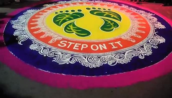 Rangoli Design for Diwali